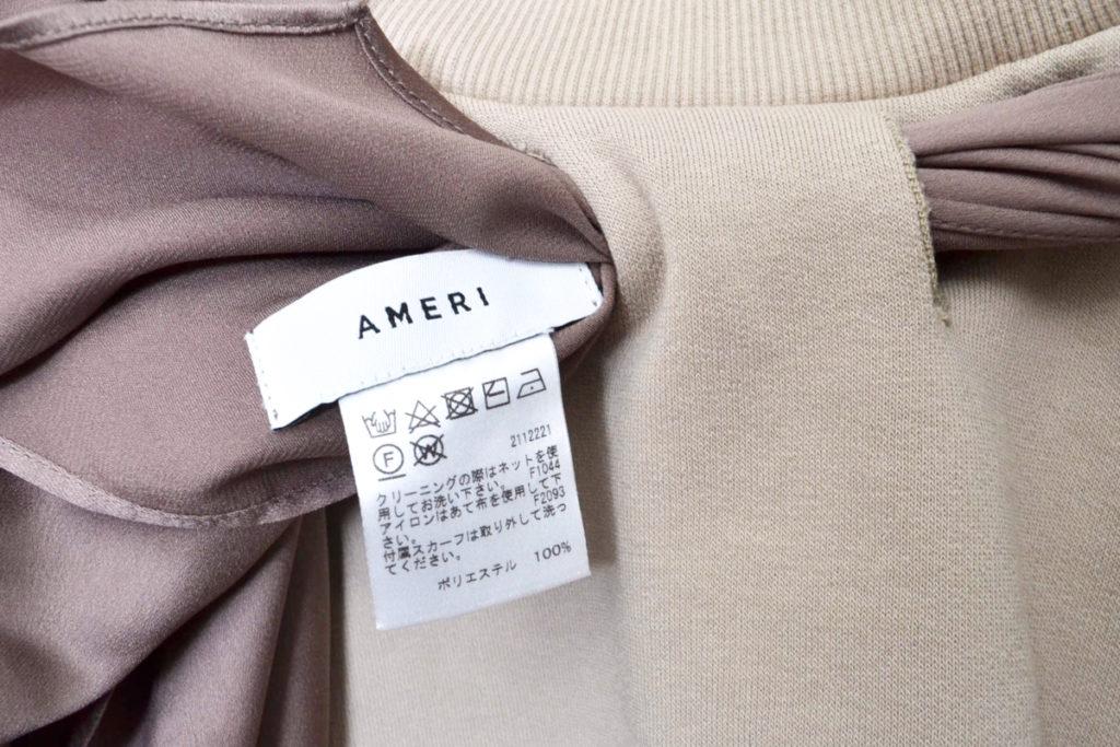 GATHER COLLAR SWEAT TOP スカーフ付き ギャザーカラー スウェット プルオーバーの買取実績画像