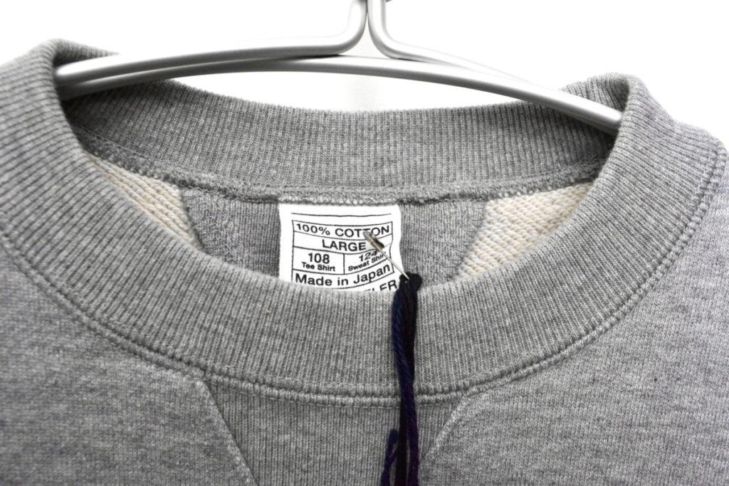 LWライト吊り裏毛 両V クルーネックスウェットシャツの買取実績画像