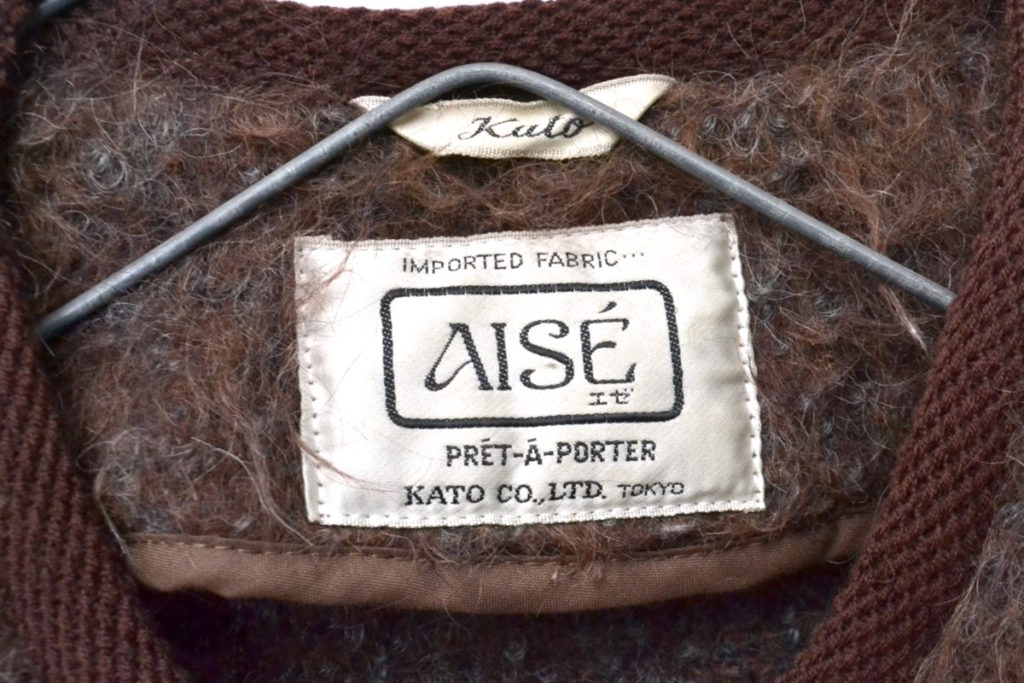 AISEイタリア製起毛モヘア生地 フロントトグル ノーカラーコートの買取実績画像