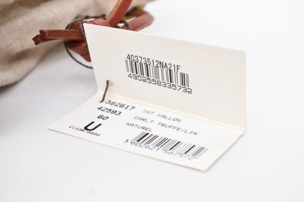 VALLON ヴァロン インナーバッグの買取実績画像