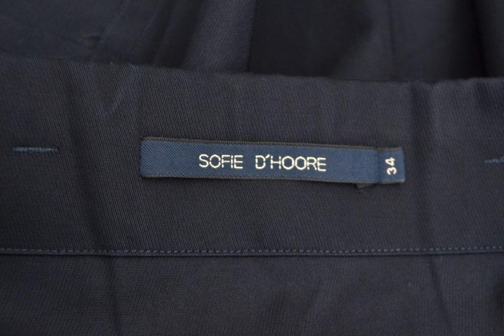 コットン ドローコード付き ボックススカートの買取実績画像