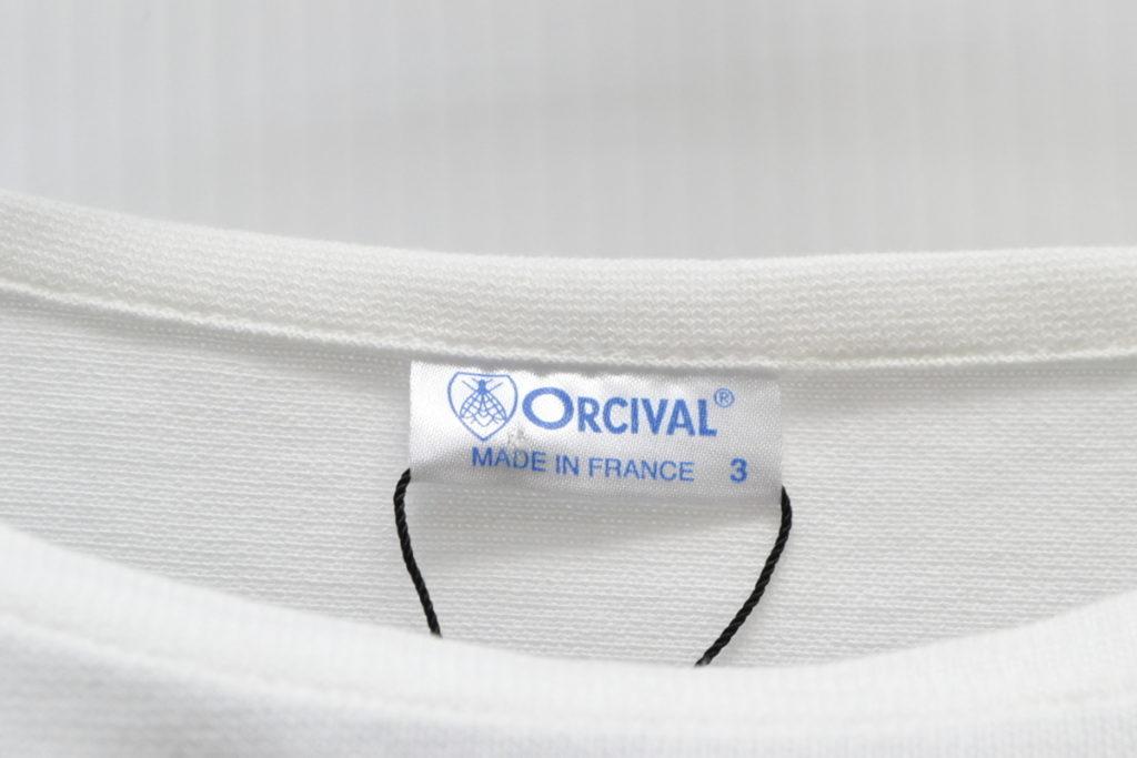 French Sailor T-Shirt ラッセル フレンチセーラー パネルボーダーバスクシャツの買取実績画像