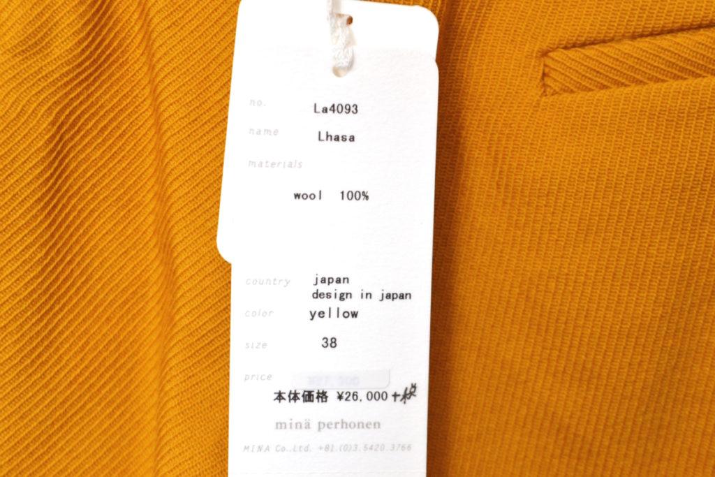 Lhasa ウールツイル ハーフパンツの買取実績画像
