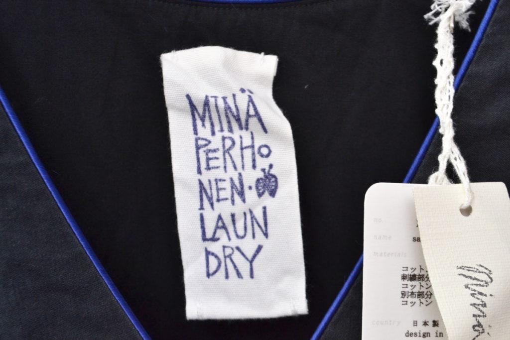laundry/sand rose ハーフスリーブドレスの買取実績画像