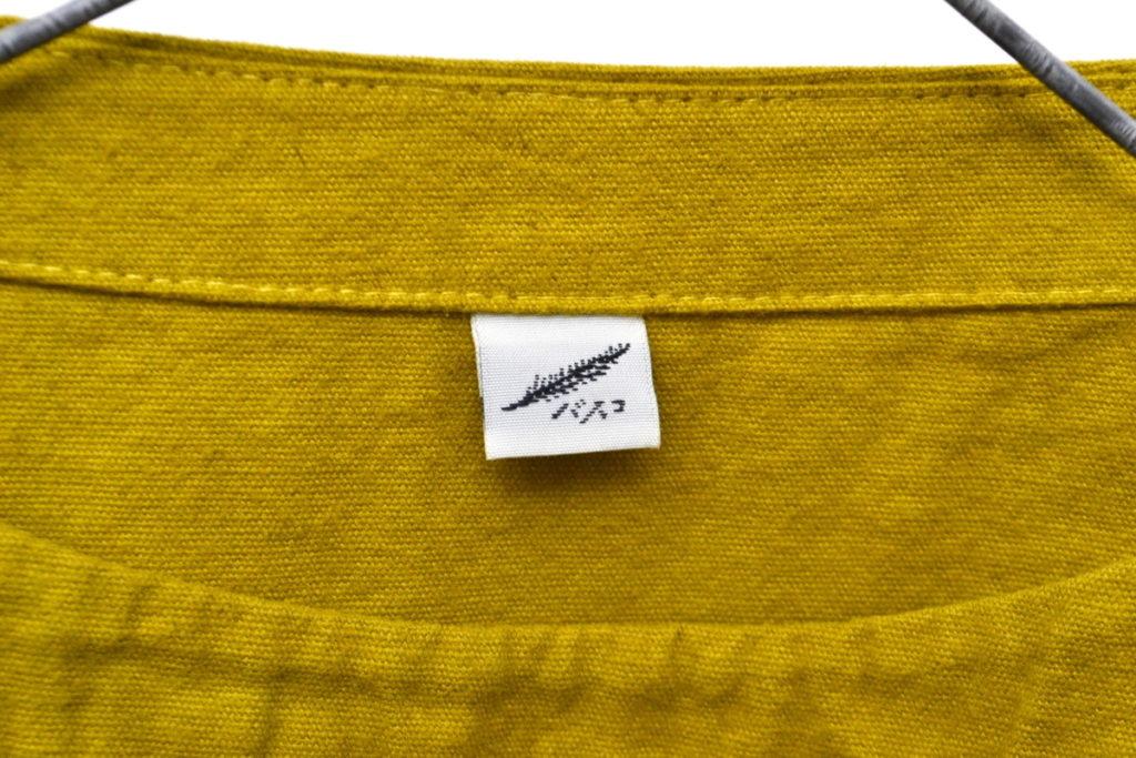 ショルダーボタン ヘビーキャンバス コットン ワイド ワンピースの買取実績画像