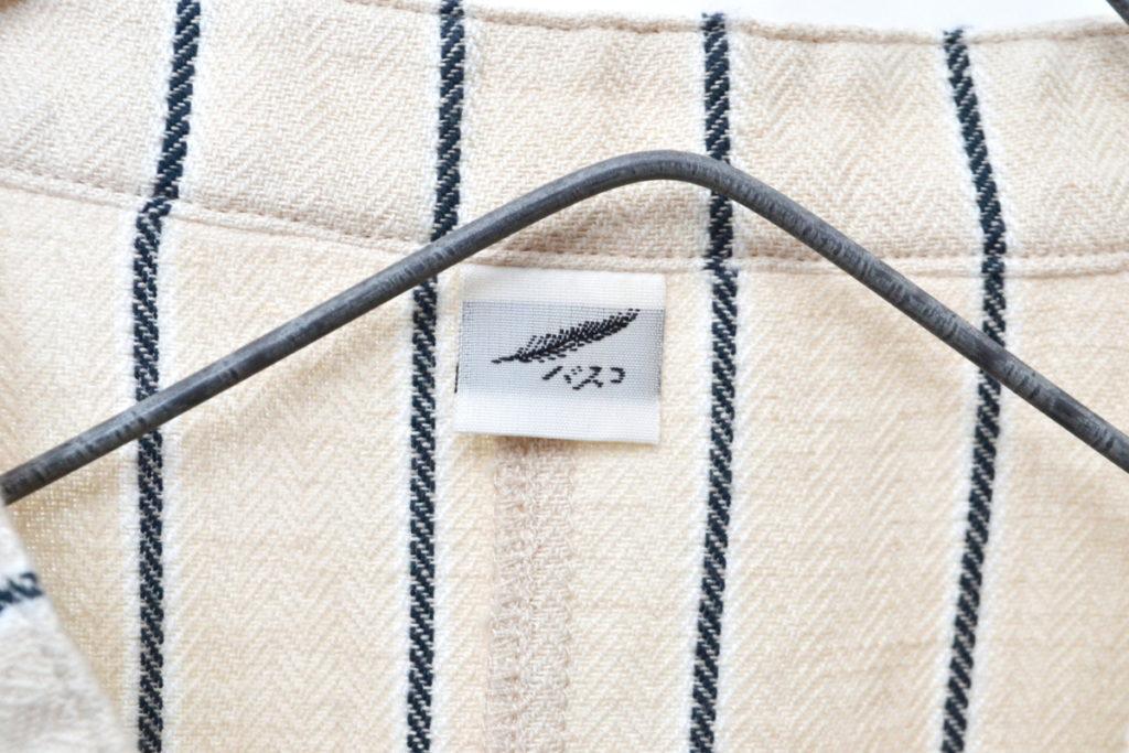 リネンコットンツイル フリル ストライプ シャツ ジャケット ポケットチーフ付きの買取実績画像