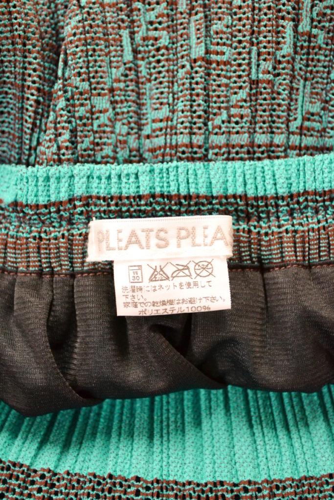 2002SS/ウエストゴム プリーツロングスカートの買取実績画像