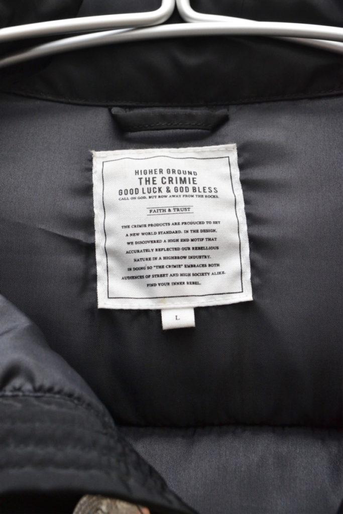 2017AW/Thinsulate シンサレート ダウン ジャケットの買取実績画像