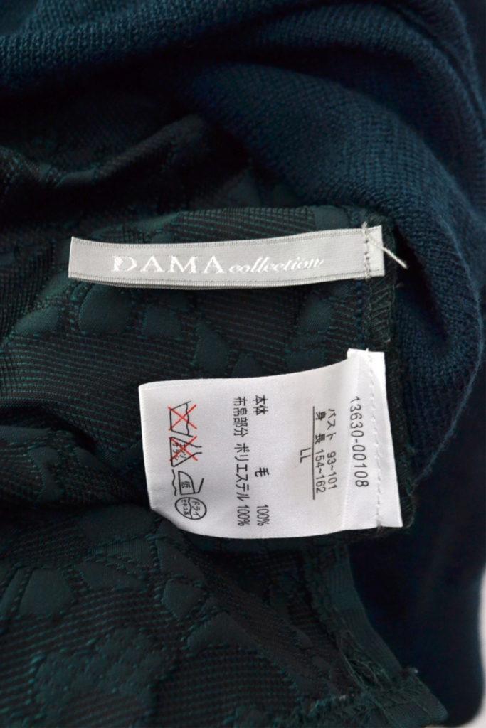 ニット レース切替 ワイドプルオーバーニット セーターの買取実績画像