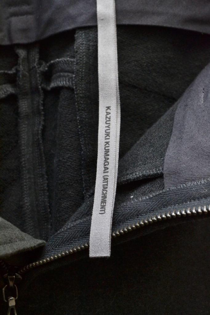 製品染め加工 フロントジップ サルエルパンツの買取実績画像