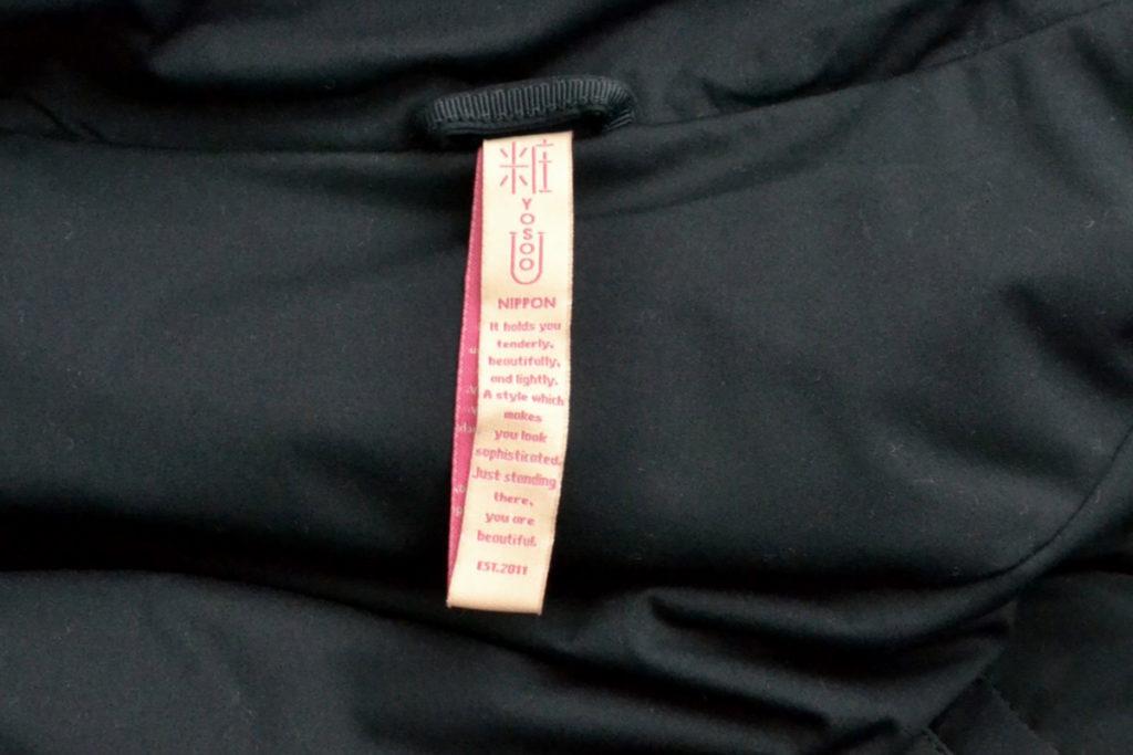 TWO PIECE COLLAR JACKET ツーピースカラー ダウンジャケットの買取実績画像