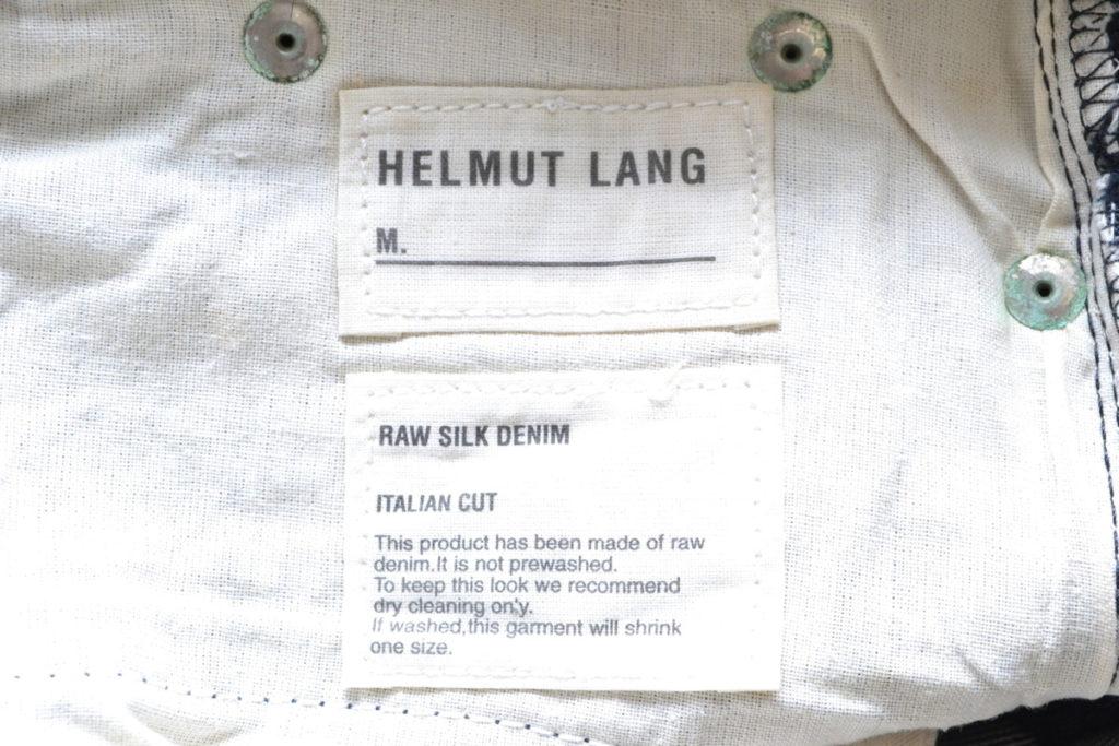 RAW SILK DENIM シルク混紡 デニムパンツの買取実績画像