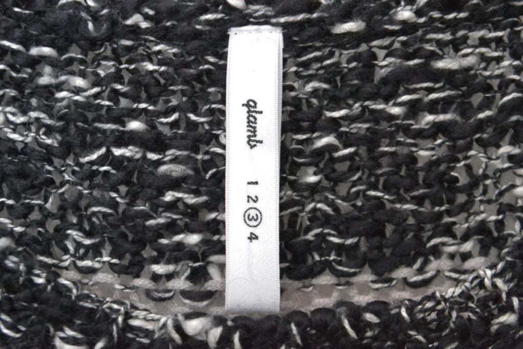 Slot border knit スロットボーダーニットの買取実績画像