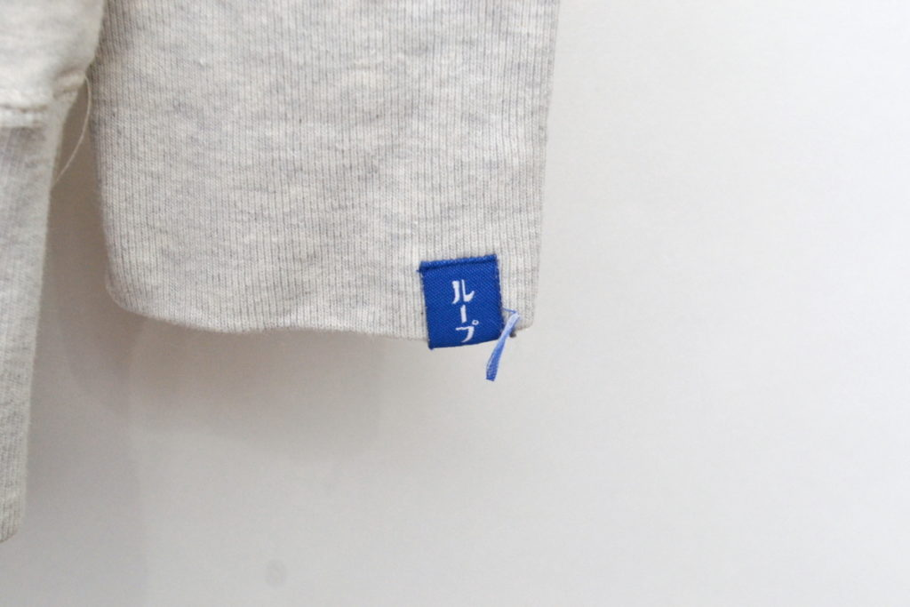 LWベーシック吊り裏毛 両V クルーネックスウェットシャツの買取実績画像