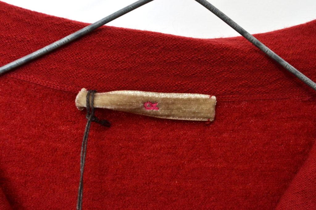 縮絨ウール ショールカラー カーディガンの買取実績画像