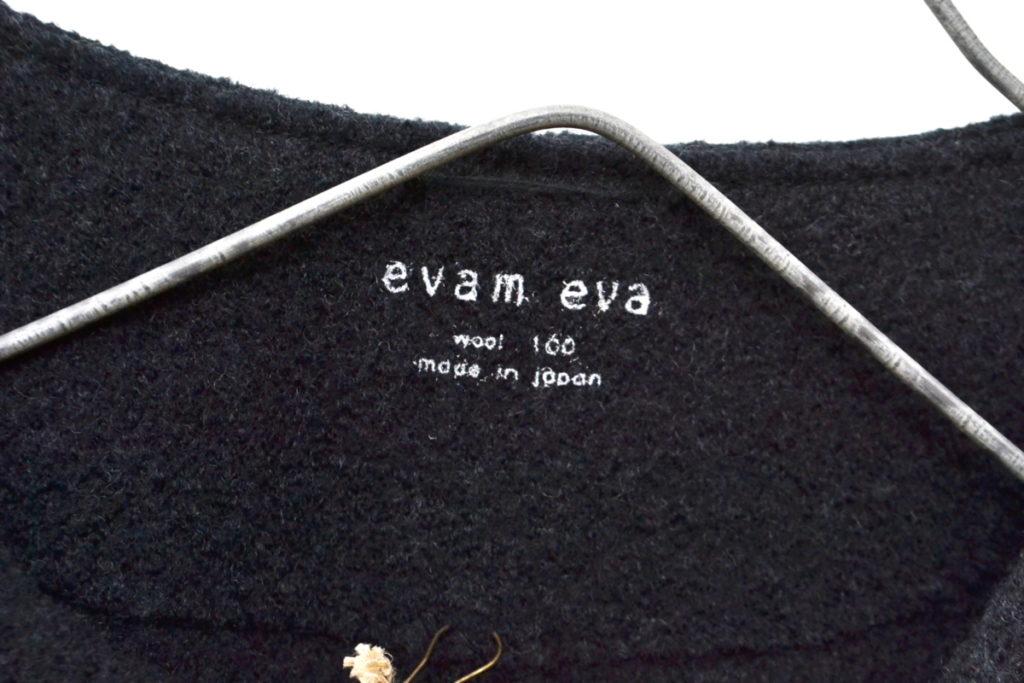 2017aw/press wool coat プレスウールコートの買取実績画像