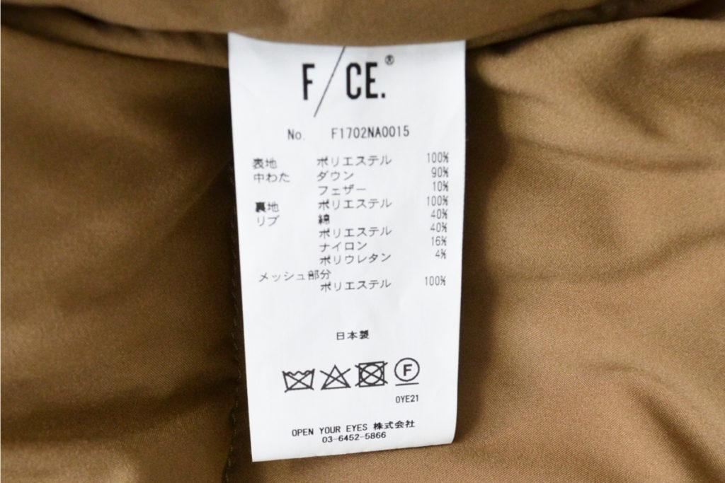 × NANGA/2018aw/FT Bomb Jacket ボムジャケット ダウンジャケットの買取実績画像