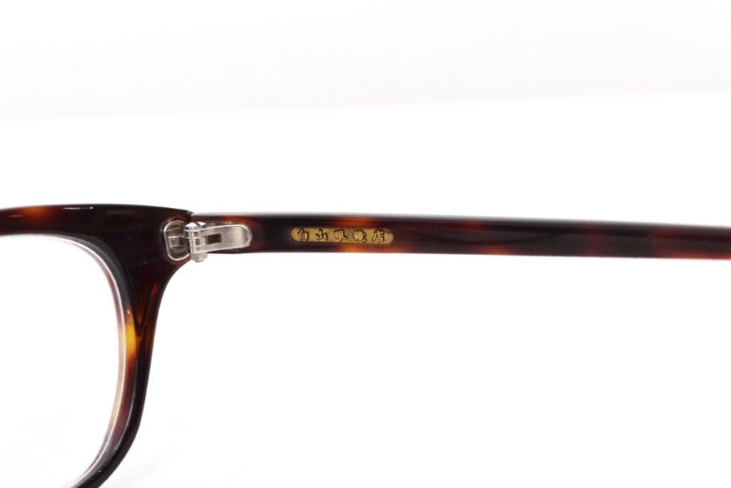 QUADRA クアドラ 眼鏡の買取実績画像