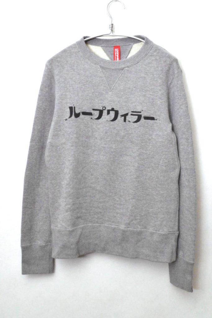 × BEAMS JAPAN ◆ 別注 吊り裏毛 クルーネックスウェット カタカナロゴ
