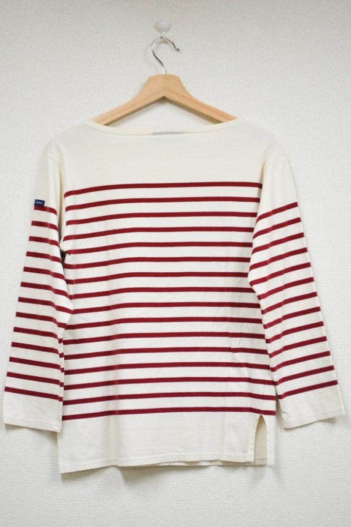 NAVAL ECRU ナヴァル パネルボーダー バスクシャツの買取実績画像