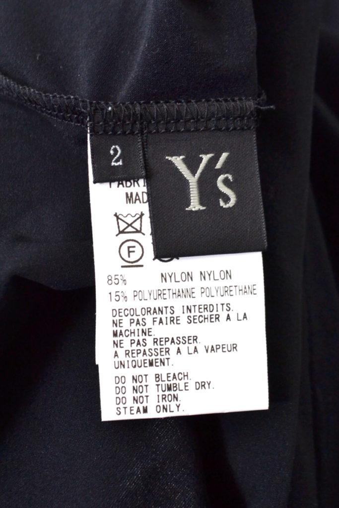 2019AW/ Nyストレッチ天竺定番半袖Tシャツ カットソーの買取実績画像