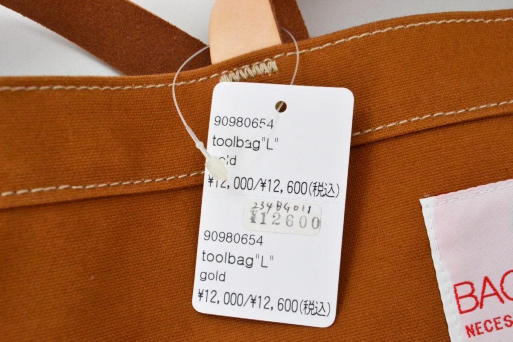 TOOLBAG L ツールバッグ コットンダック 2wayバッグの買取実績画像