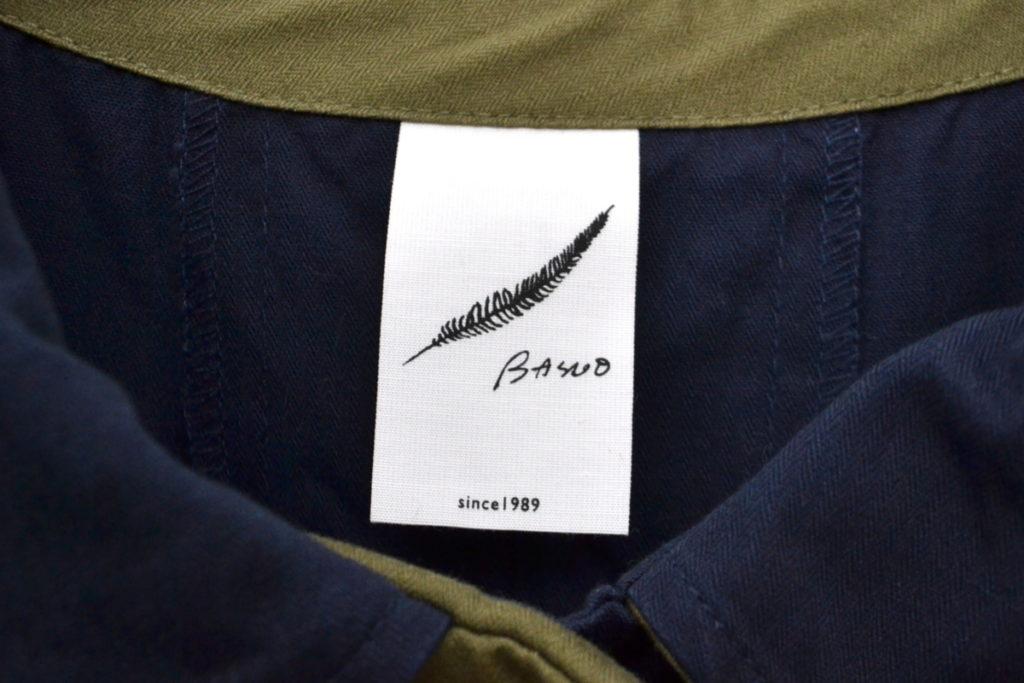パオロコート 配色ステンカラーコートの買取実績画像