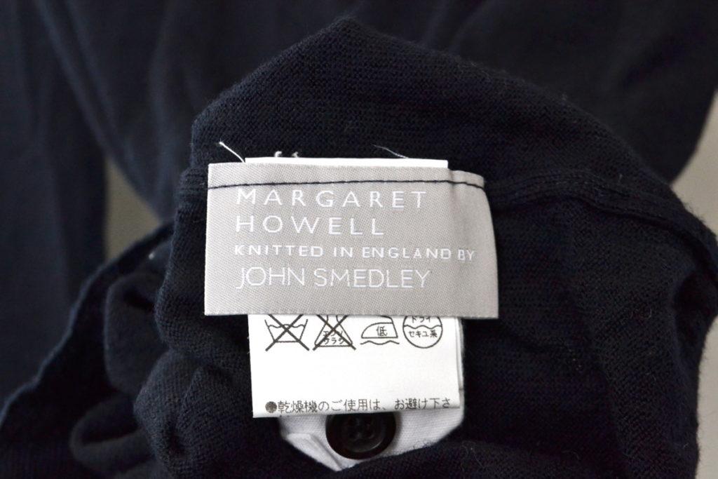 × John Smedley ◆ 2016/ウール バックボタン襟付き ニット セーターの買取実績画像