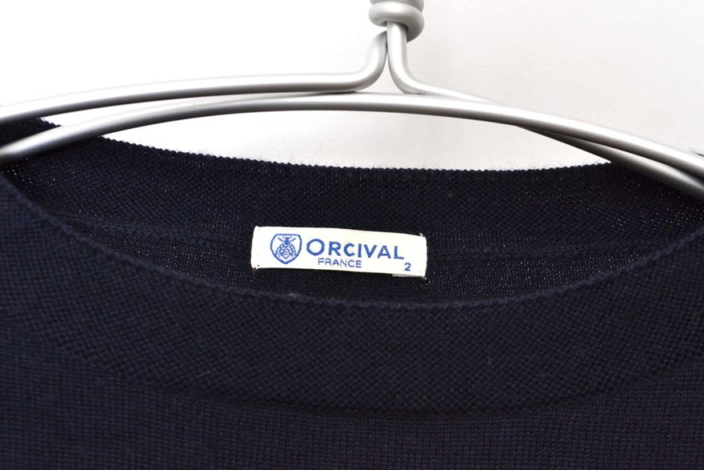 MERINO WOOL STRIPE メリノウール ポケット付き ボーダーニットセーターの買取実績画像