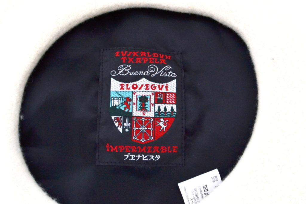 × BOINAS ELOSEGUI/Basque Beret バスク帽 ベレー帽の買取実績画像