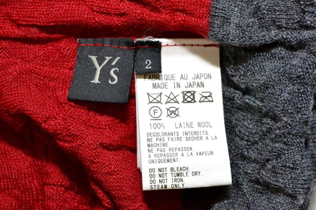 2017AW/縮絨加工 バイカラー ラグランスリーブニット セーターの買取実績画像