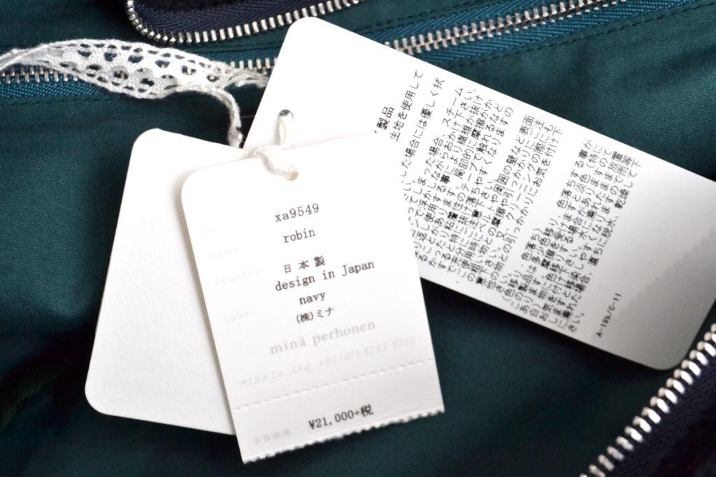 2019AW/robin トリ 刺繍 ショルダーバッグ ボディ バッグの買取実績画像