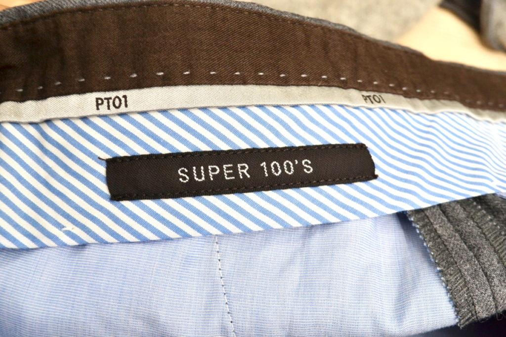 SUPER 100's SLIM FIT フランネル スラックスパンツの買取実績画像