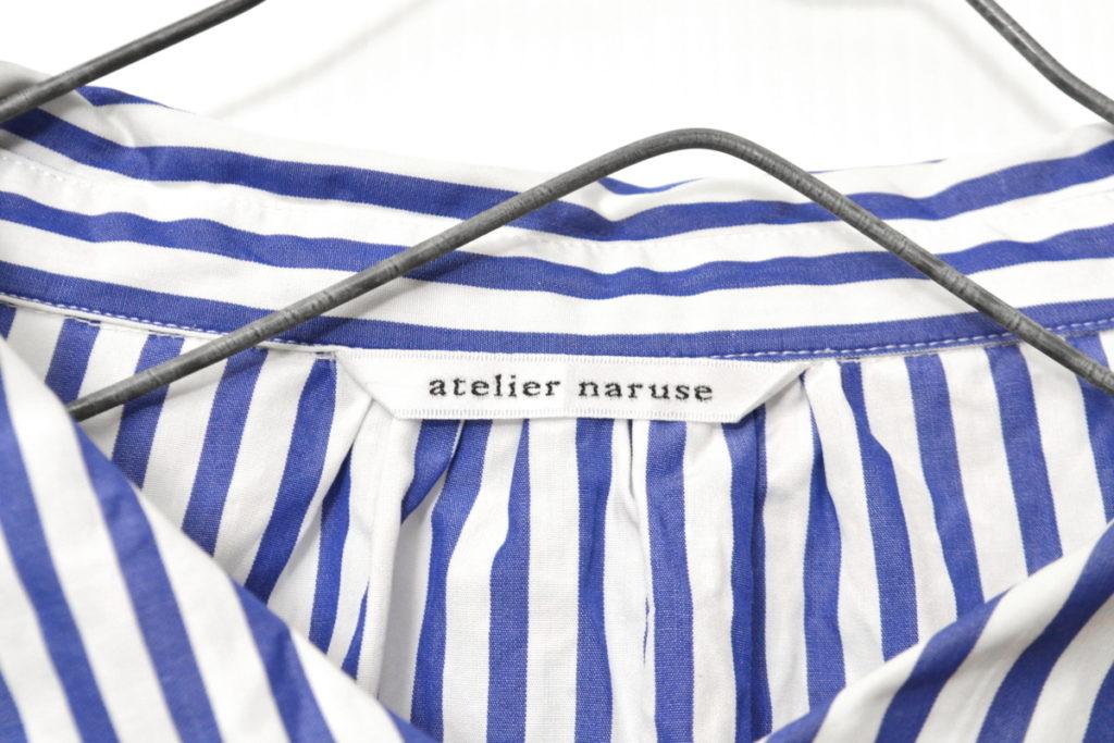 コットン スタンドオフカラー ストライプ シャツの買取実績画像