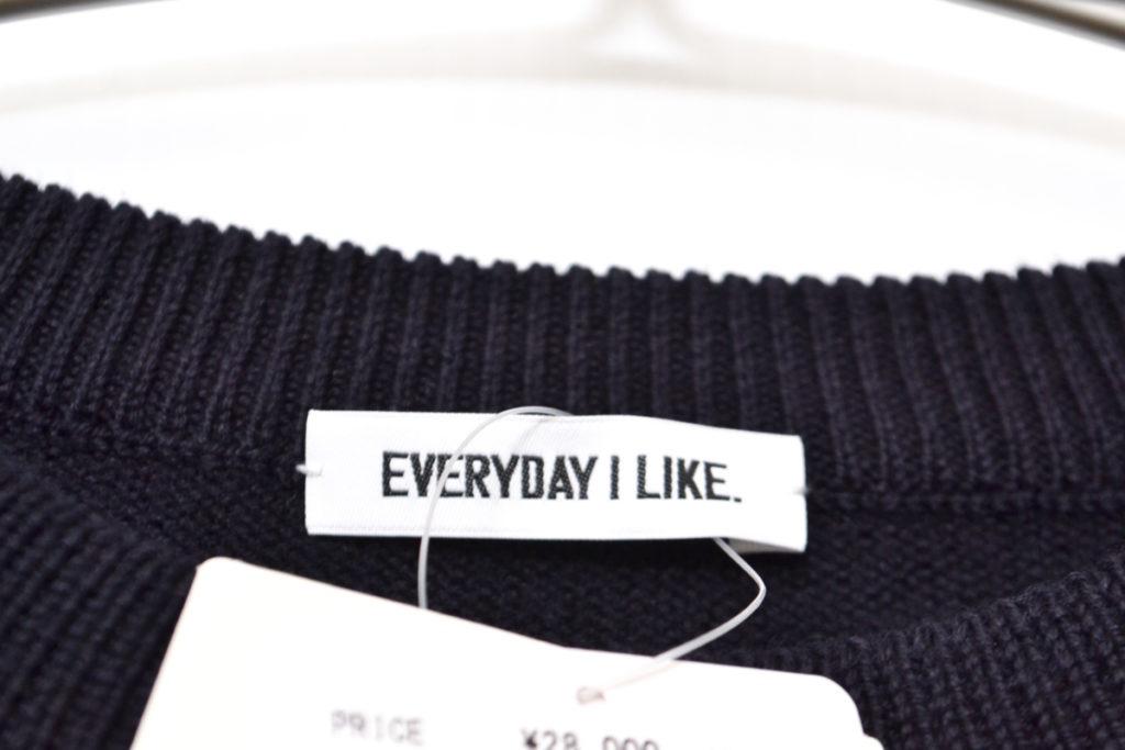 EVERYDAY I LIKE/2019AW/ウール クルーネック ニット セーターの買取実績画像