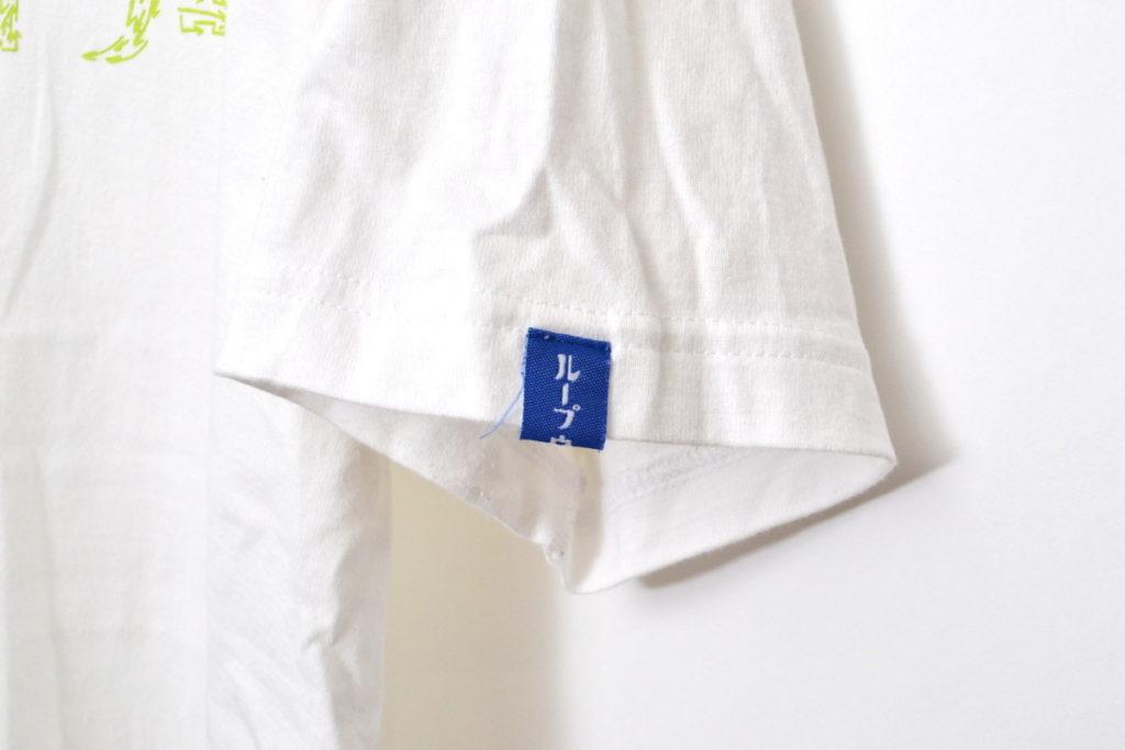 mogno6 カタカナロゴ Tシャツの買取実績画像