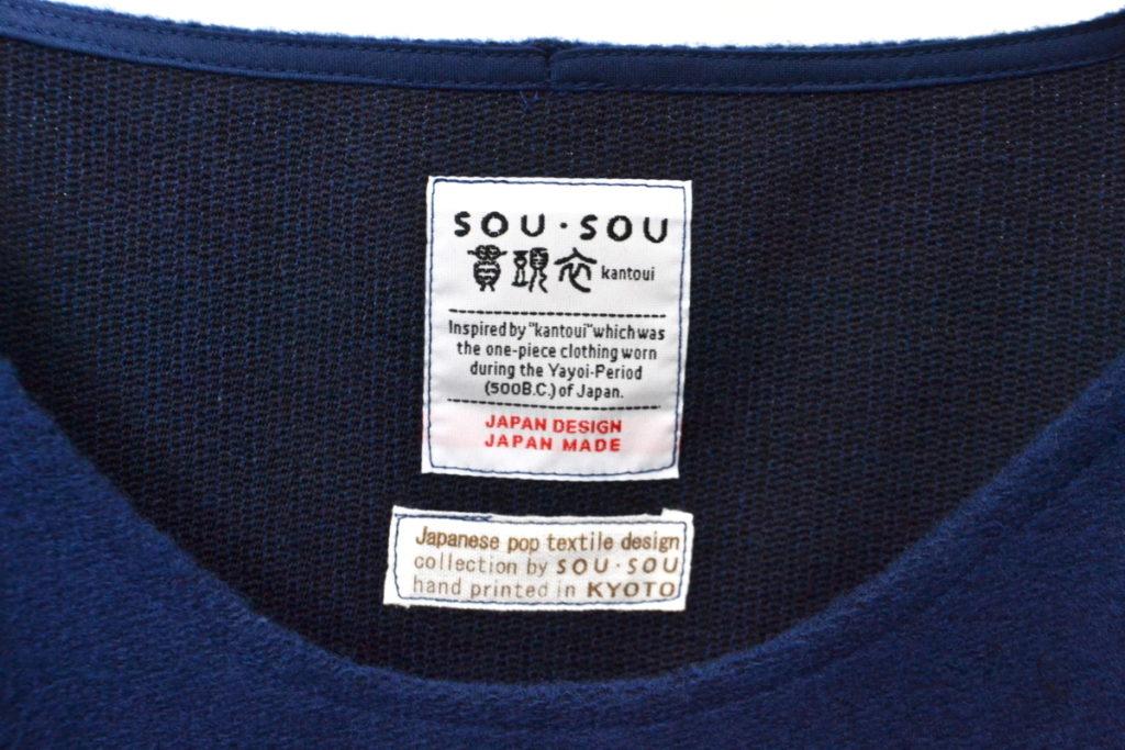 貫頭衣 ウール 柄 切替 プルオーバーの買取実績画像