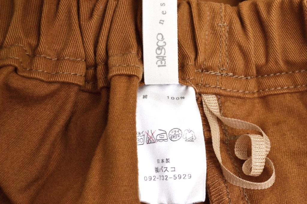 ウエストゴム コットン 切替 パンツの買取実績画像