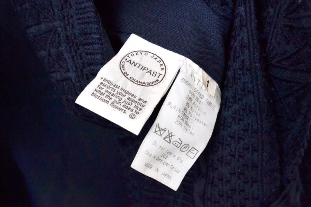 ウール混 総柄 刺繍 ベルト 付き コートの買取実績画像