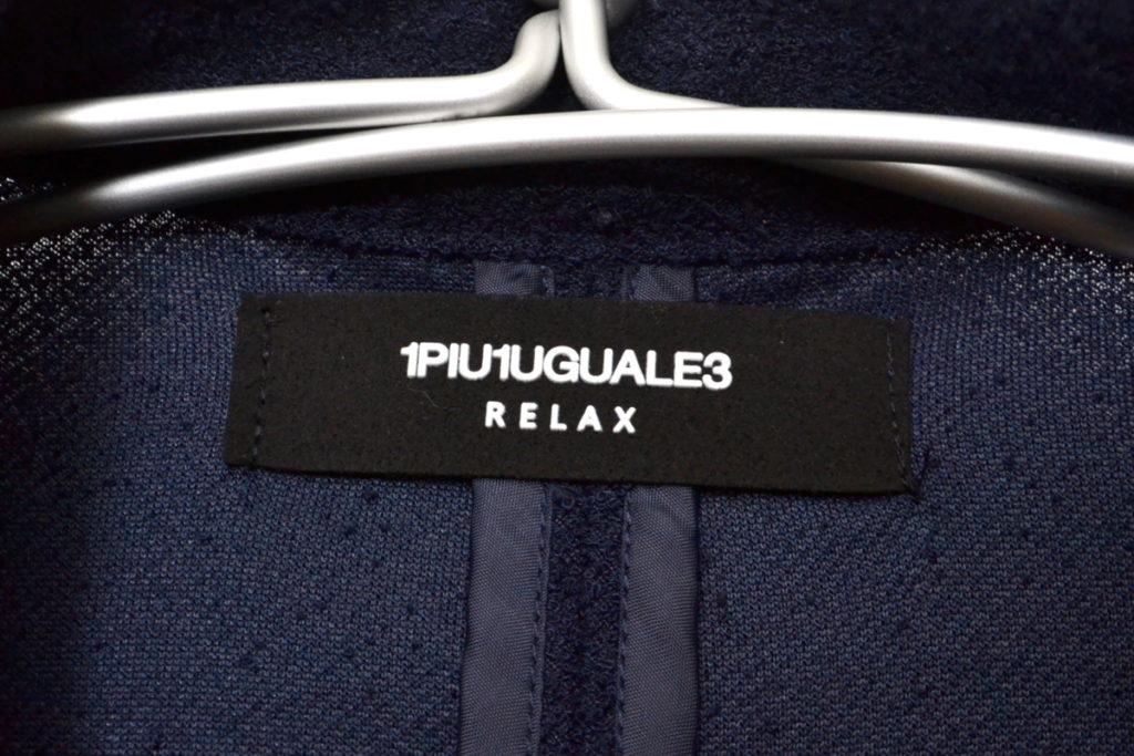 パイル 装飾 ジップ ジャケット パンツ セットアップの買取実績画像