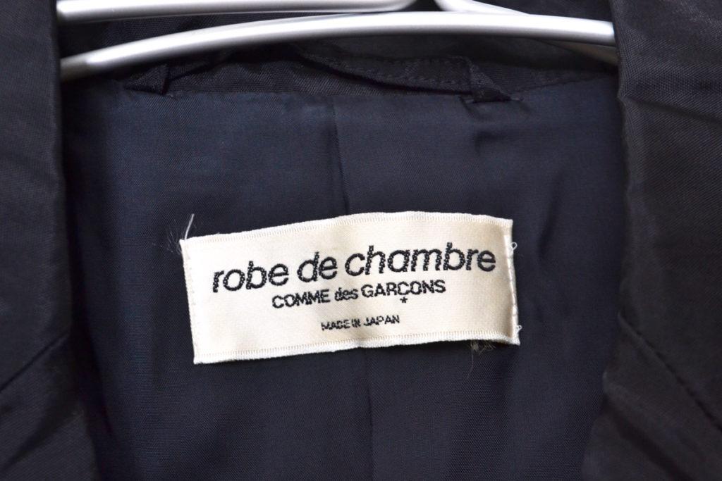 AD1991 レーヨン ロングテーラードジャケットの買取実績画像