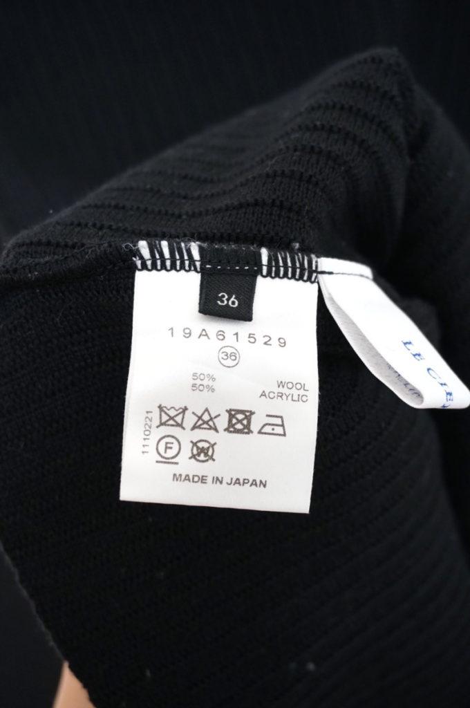 2017AW/ 2wayコルセットニット セーターの買取実績画像
