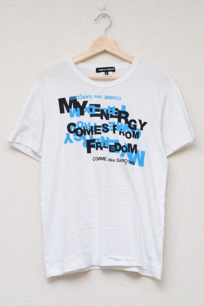 AD2015 my energy comes from freedom TEE プリントTシャツ