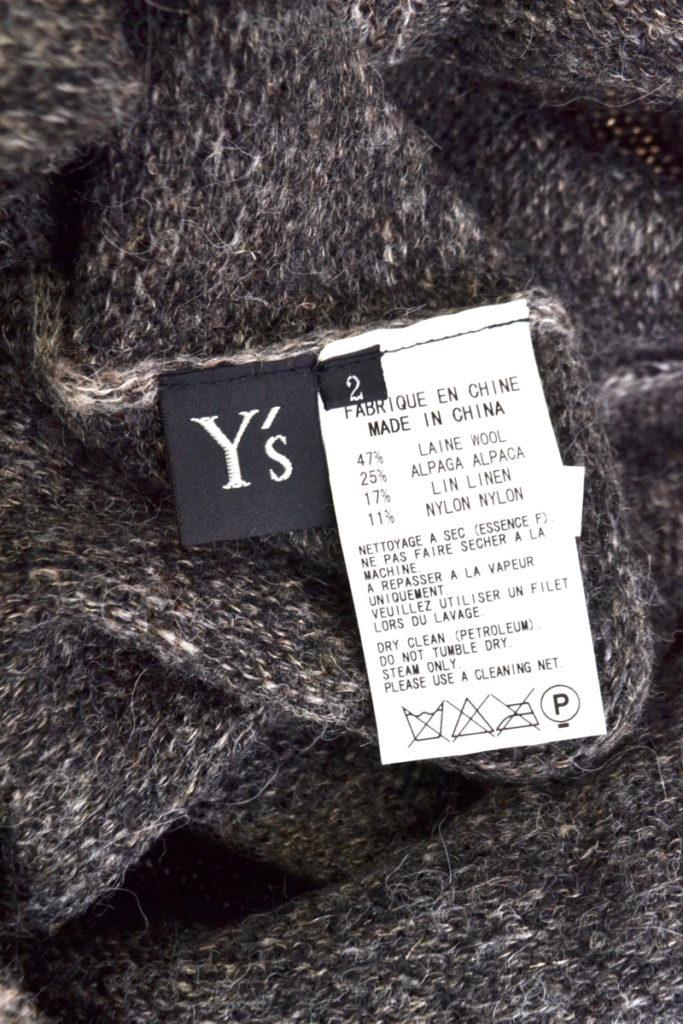 2011AW/ アルパカ混紡 ヘビーリブ ハイネックニット カーディガンの買取実績画像