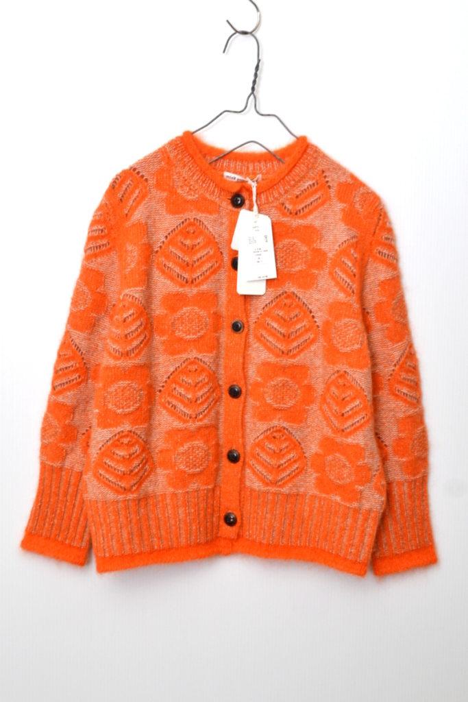 2014AW/ kyla モヘヤ アルパカ カシミヤ 模様編み カーディガン