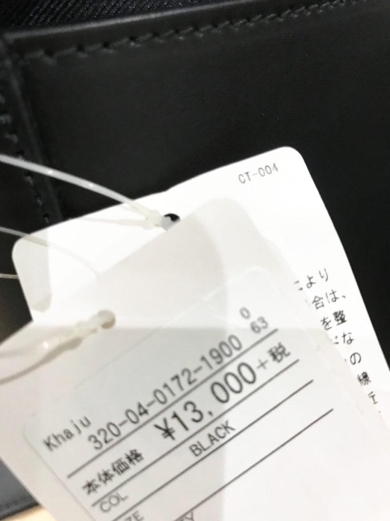 2WAYショルダー チェーンバッグの買取実績画像