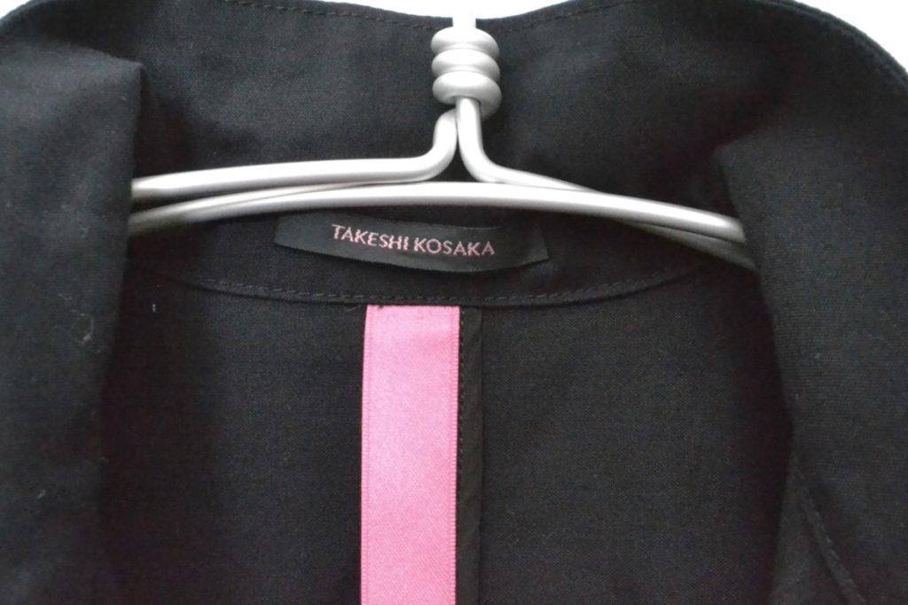 TAKESHI KOSAKA by Y's Pink Label/2019SS/コットン スタンドカラーワイドコートの買取実績画像