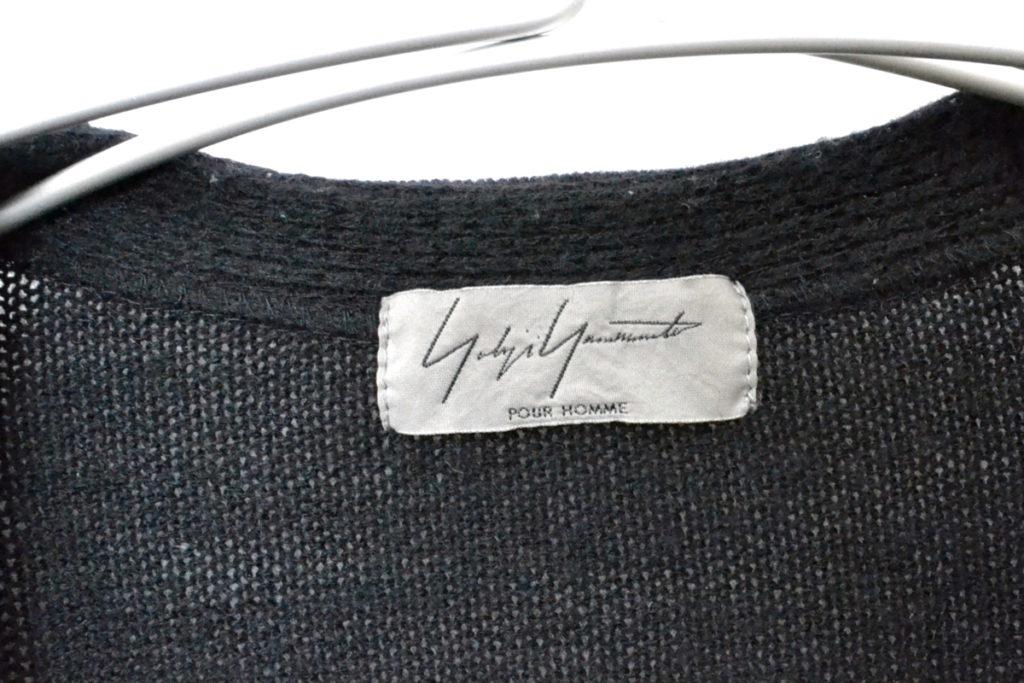ニット編み柄 ロングカーディガンの買取実績画像