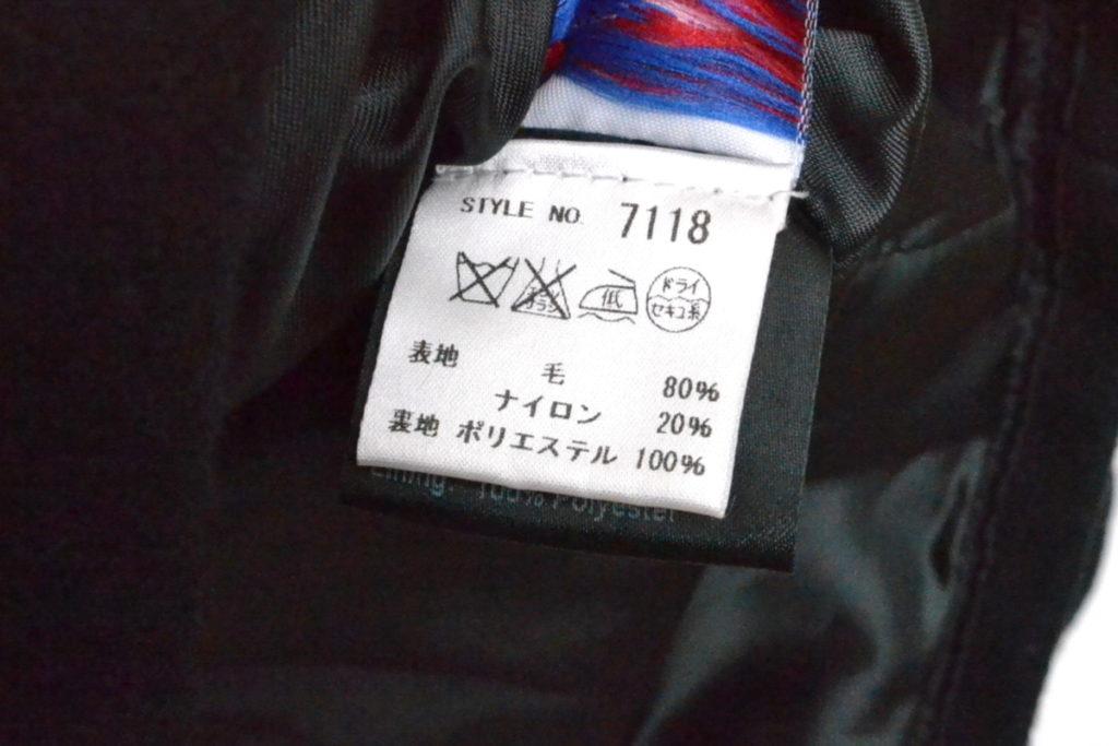 753US/ 日本別注 24oz スリムフィット Pコートの買取実績画像