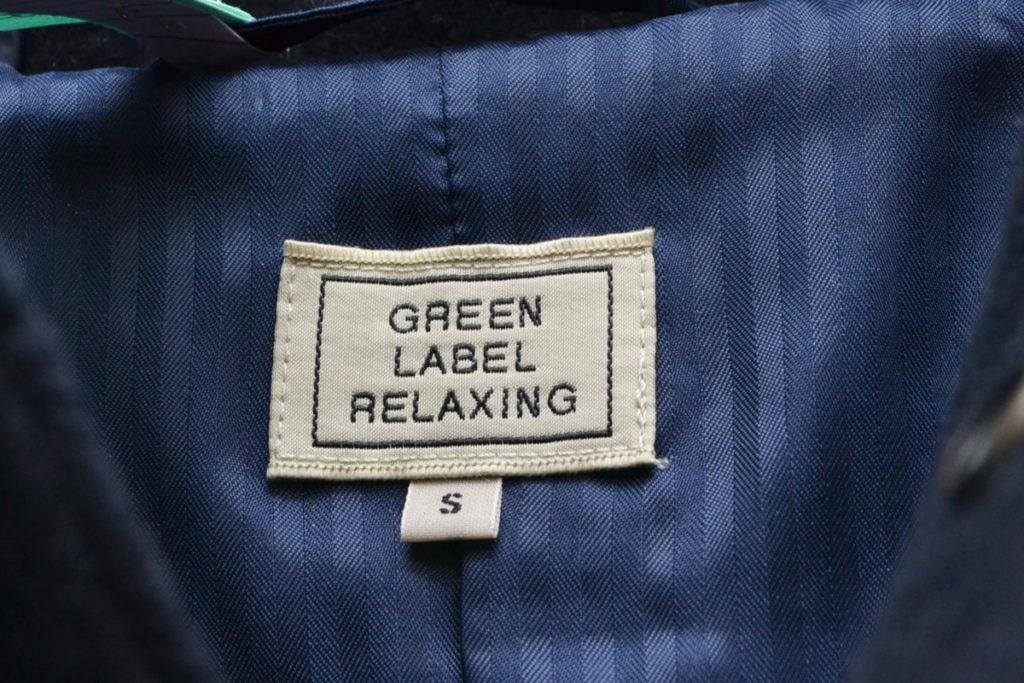 GREEN LABEL RELAXING/ショートダッフルコートの買取実績画像